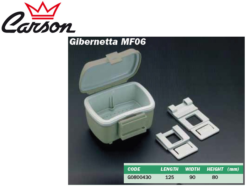 Carson MF06 Worm Box (L x W x H: 125 x 90x 80 mm)
