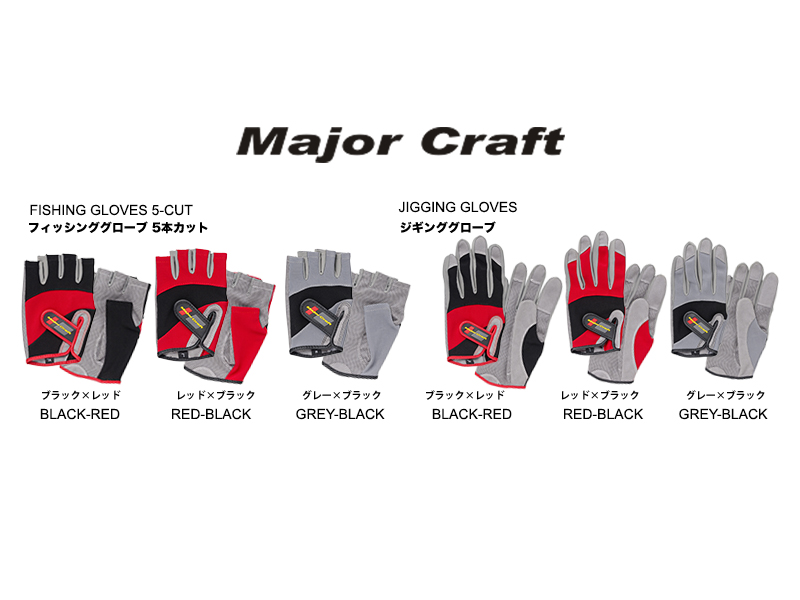 Major Craft Fishing Gloves 5-CUT (Size: M, Color: Black-Red)