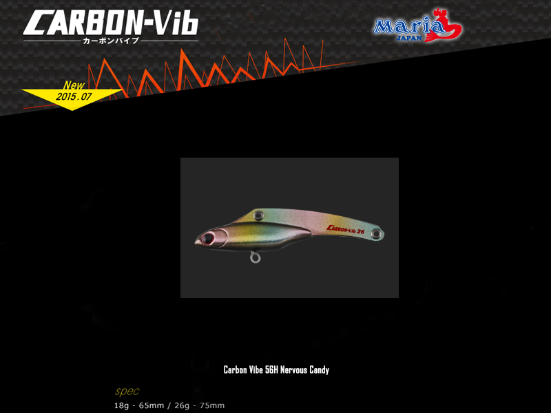 Maria Carbon Vibe Lures (Size: 65mm, Weight: 18g, Color: 56H Nervous Candy)