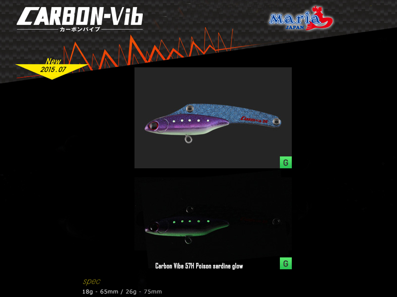 Maria Carbon Vibe Lures (Size: 65mm, Weight: 18g, Color: 57H Poison sardine glow)