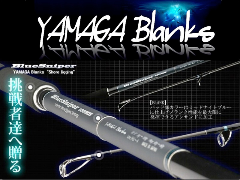 YAMAGA Blanks BlueSniper 100H (10ft, Max. 130g)