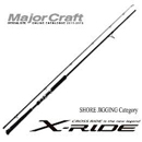 MajorCraft X-Ride Rods