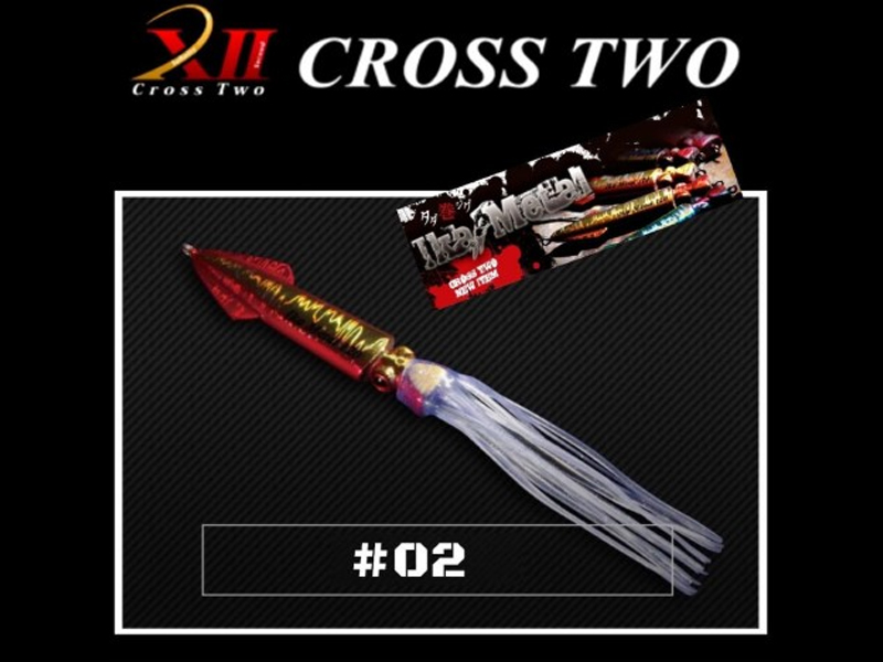 XII Cross Two Metal Ika (Color: #02 Red Gold, Weight: 140gr)
