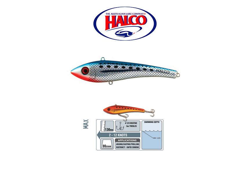 HAlco Max 130 (130mm, 80gr, Color: H50)