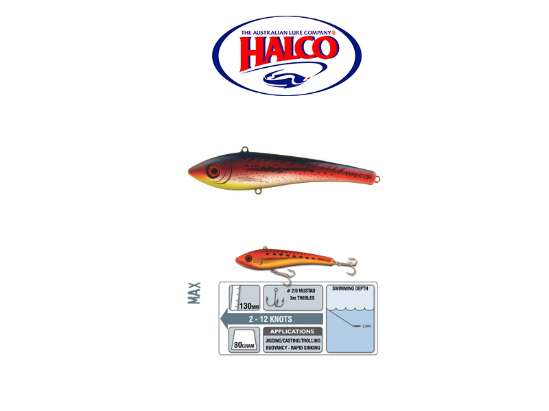 HAlco Max 130 (130mm, 80gr, Color: H58)