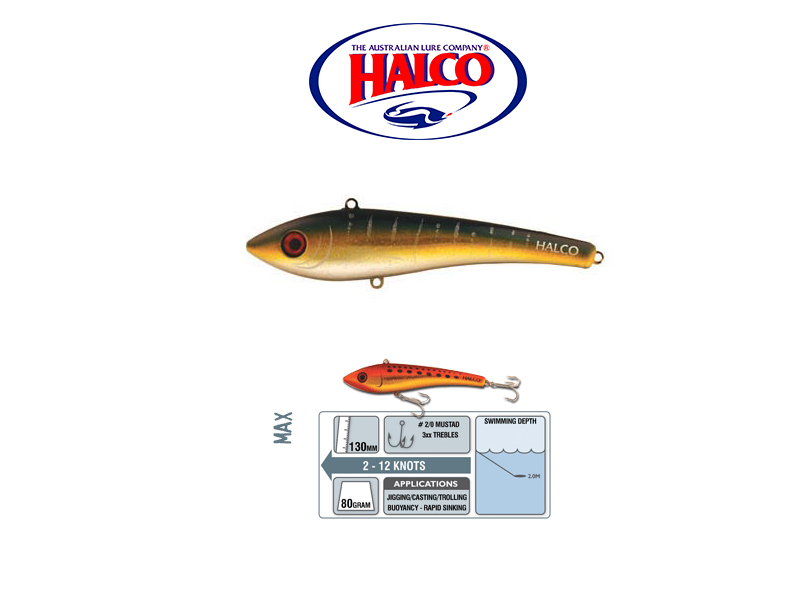 HAlco Max 130 (130mm, 80gr, Color: H71)