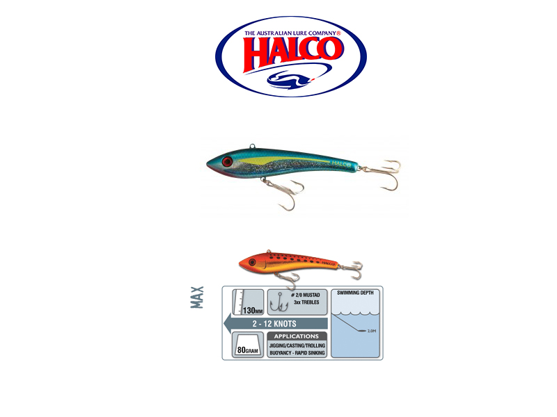 HAlco Max 130 (130mm, 80gr, Color: H73)