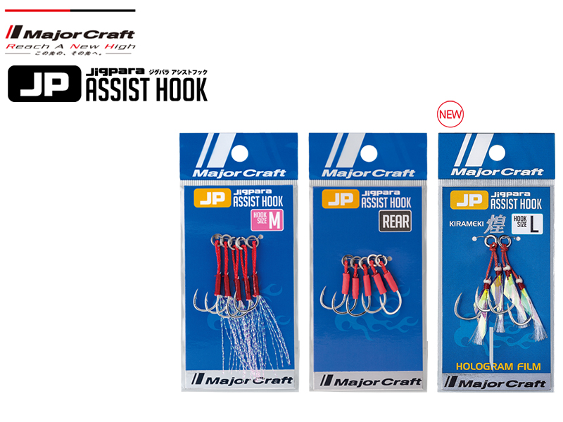 Major Craft Jigpara Assist Hook S (Size: #7 12mm, Pack: 5pcs)