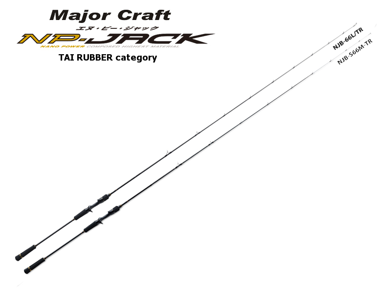 Majorcraft NP-Jack Tai Rubber Category NJB-70MH/TR (Length:2.13mt, Lure: MAX 180gr)