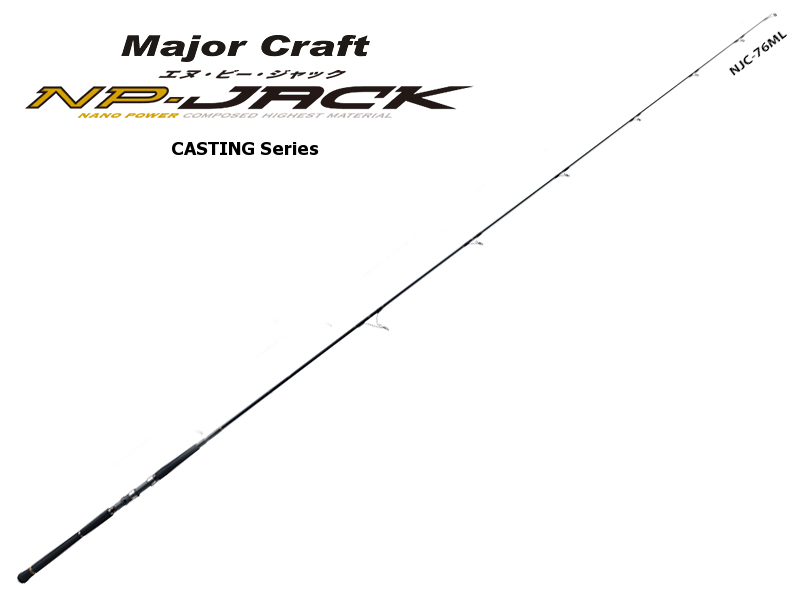 Major Craft NP-Jack Casting Series Shiira NJC-76M (Length:2.32mt, Lure:20-80gr)