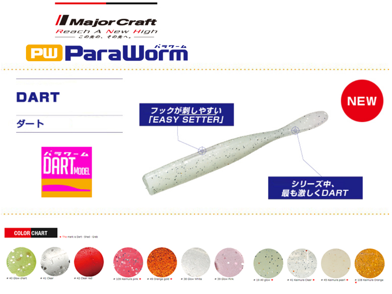 Major Craft Paraworm Dart (Length: 7.62cm, Color: #108 Keimura Orange, Pack: 7pcs)