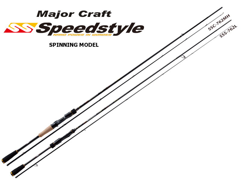 Major Craft Speedstyle Spinning Model 2pcs SSS-762ML (Length: 2.32mt, Lure: 1/8-3/8 oz)