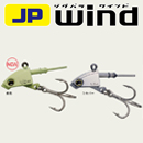 Major Craft JP Wind
