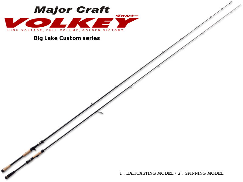 MajorCraft Volkey Big Lake VKC-76ALB/BL Alabama- tune (Length: 2.32m, Lure: 1/2-3oz)