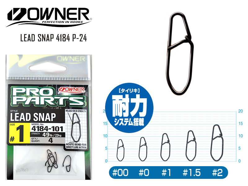 Owner 4184 P-24 Lead Snap (Size:#1.5, Strength:49lb/22kg, Qty:4pcs)