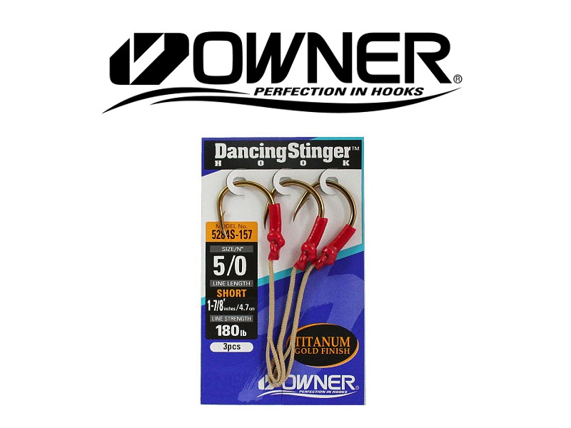 Owner 5284L Dancing Stinger Short (#2/0, 3pcs)