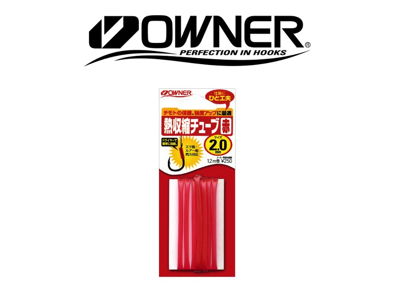 Owner 81031 Heat Shrink Tube (Red, 1.2m, 5mm)