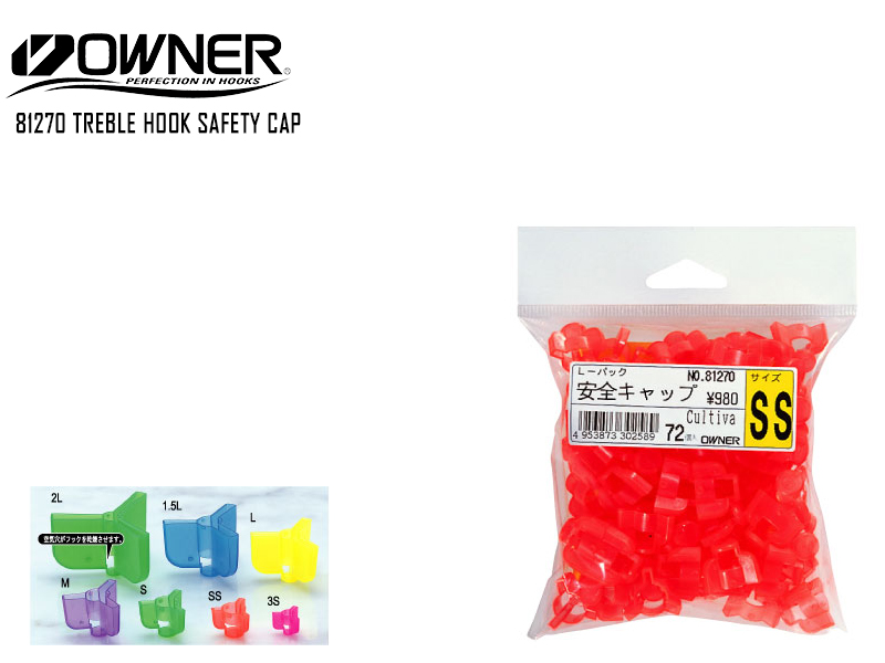Owner 81270 Treble Hook Safety Cap (Size: S, Pack: 64pcs)