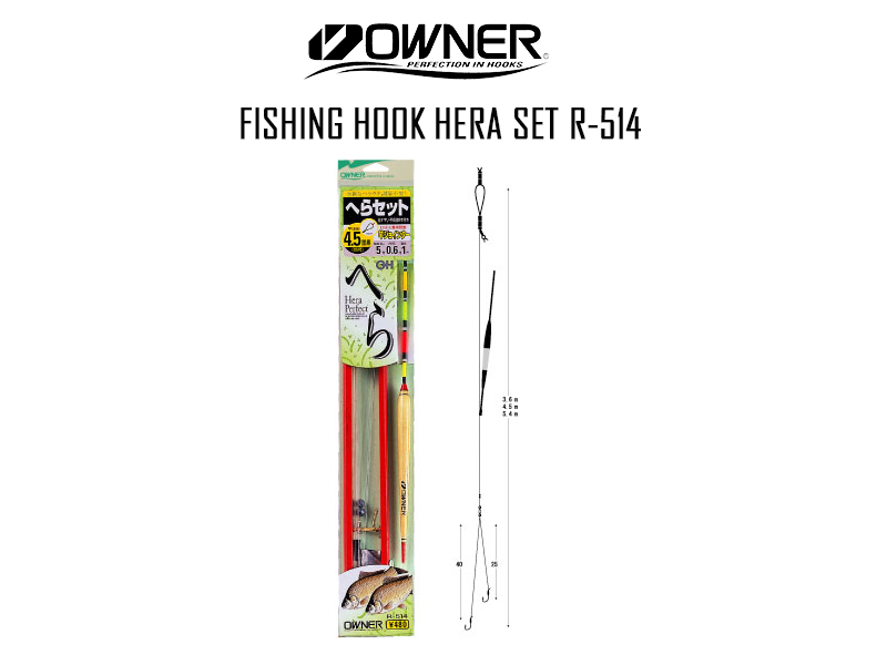 Owner Fishing Hook Hera Set R-514