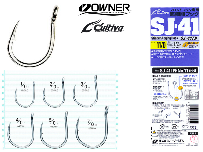 Owner 11766 SJ-41TN (Size: 7/0,Strength: 91lb, Qty: 3pcs)
