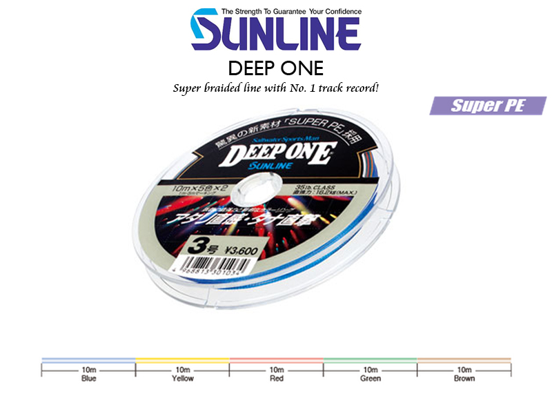 Sunline Deep One (Length:100m connected spools, Color: Multicolor, PE: #5.0, Strength: 60LB)