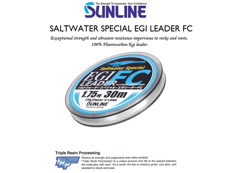Sunline Special Egi FC (Length: 30mt, PE:#1.5, Strength: 6LB)