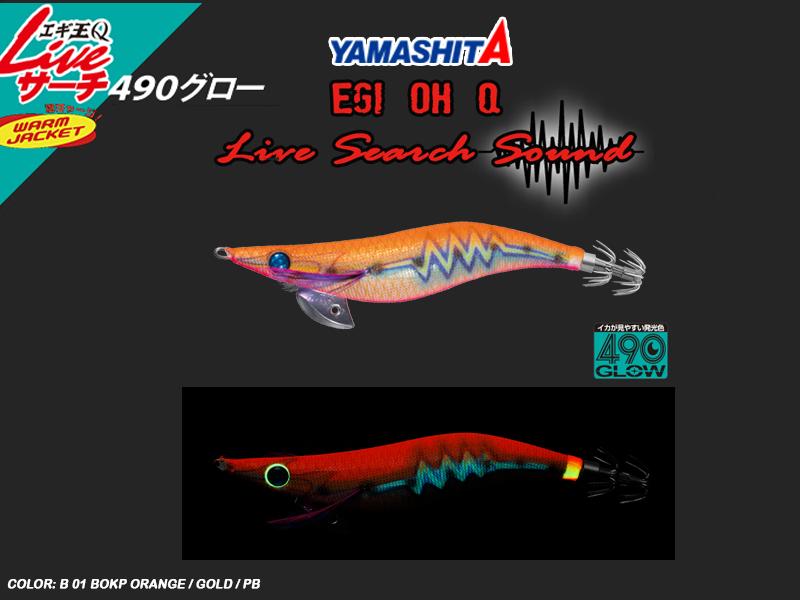 Yamashita Live Search Egi-O-Q 3.0-15.5 grams 3.5 sec per meter ORM 8106