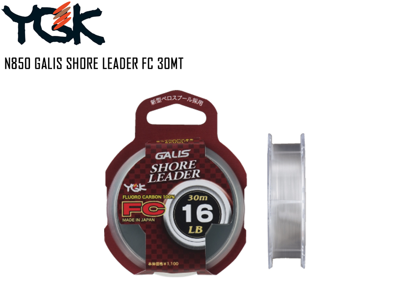 YGK N850 Galis Shore Leader FC 30MT ( Size: 0.57mm, Strength: 40LB)